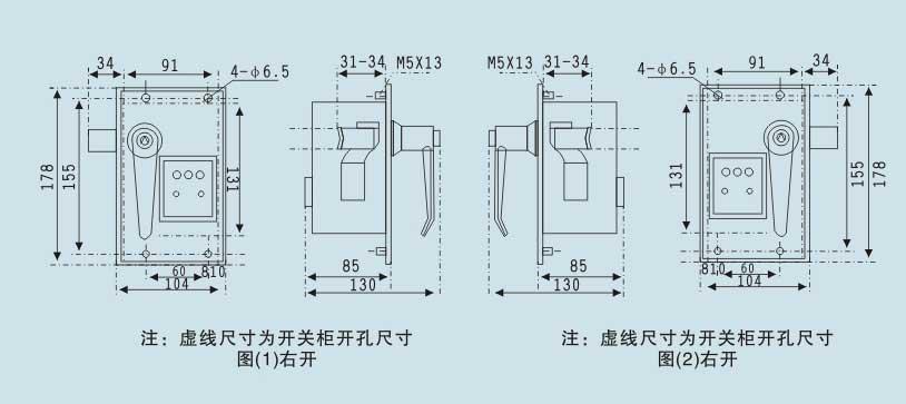 dsn-dmz-dsn-dmy-户内电磁门锁