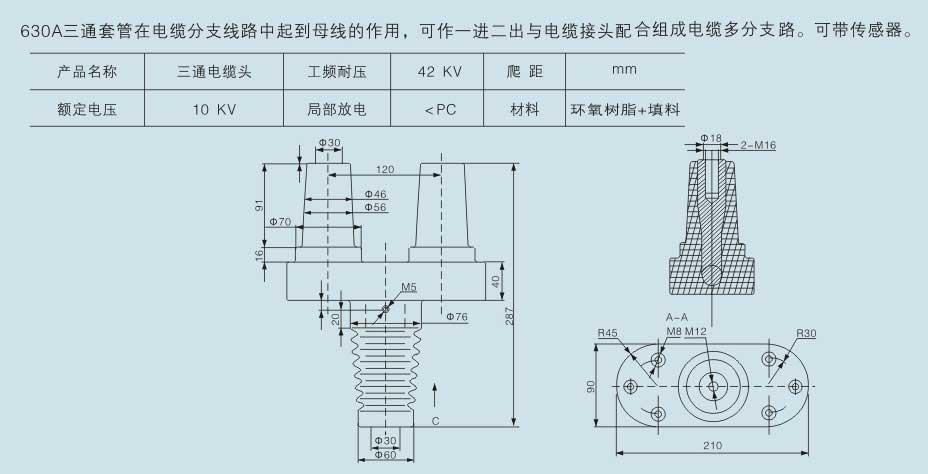 电路 电路图 电子 户型 户型图 平面图 原理图 928_474